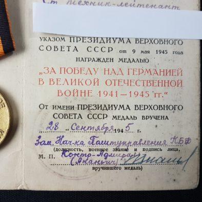 orden medal